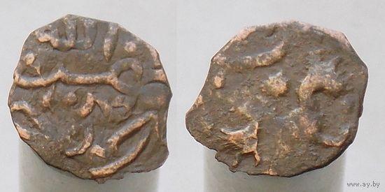 Золотая Орда.Именной пул хана Абдаллаха.Без указания места и даты чекана.760-е г.х.(1358-1368 г.р.х.) Медь