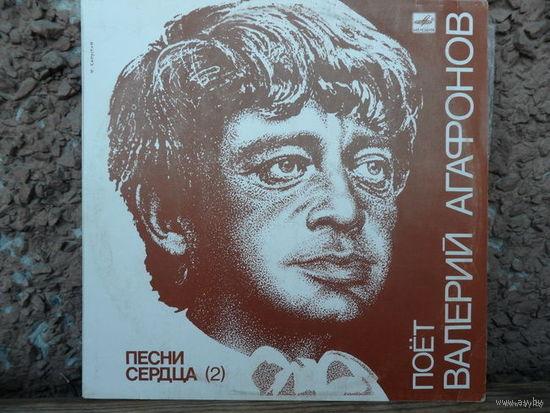 В. Агафонов - Песни сердца (2) - Мелодия, Лен з-д