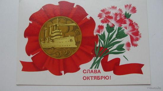 Октябрь  -1980г