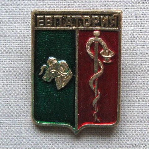 Значок герб города Евпатория 16-20