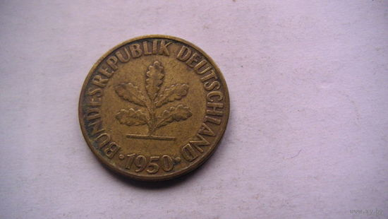 10 пфенингов фрг 1950г (G)  распродажа