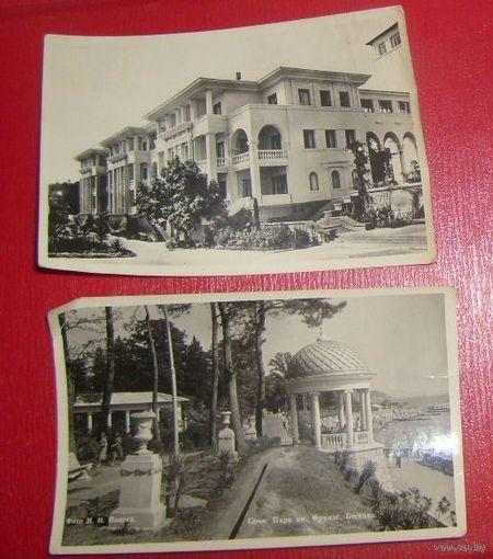 Две почтовые карточки,1958г.