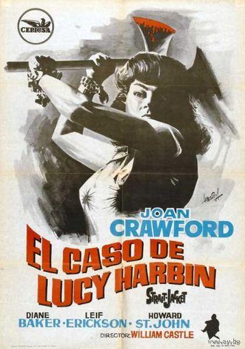 Смирительная рубашка / Strait-Jacket (Уильям Кастл / William Castle) (1964 г., драма, ужасы, триллер, DVD5)