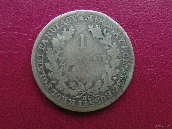 1 злотый 1832 г. KG Российская империя для Польши.