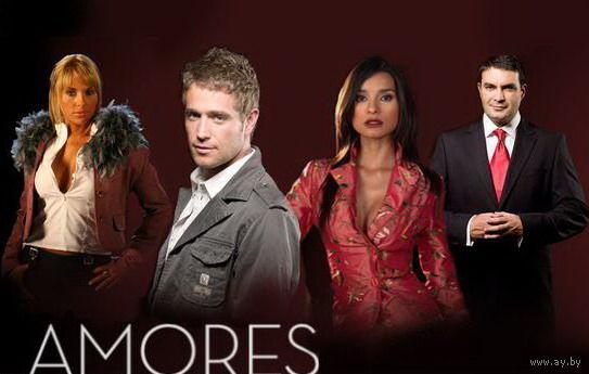 Жестокая любовь / Amores de Mercado  (Колумбия, 2006) Все 123 серии. Скриншоты внутри.