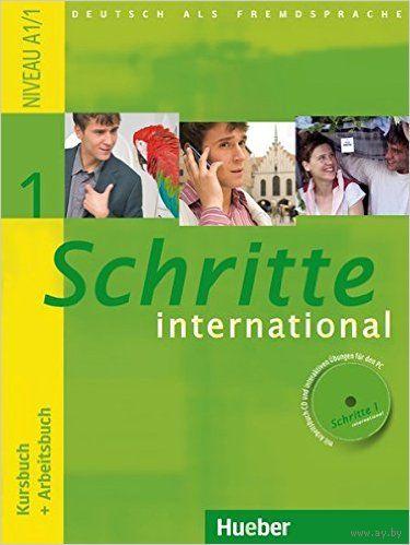 Немецкий язык - Schritte International 1 - 6 уровни (учебники + рабочие тетради + аудио + книга для учителя) + Метод чтения Ильи Франка