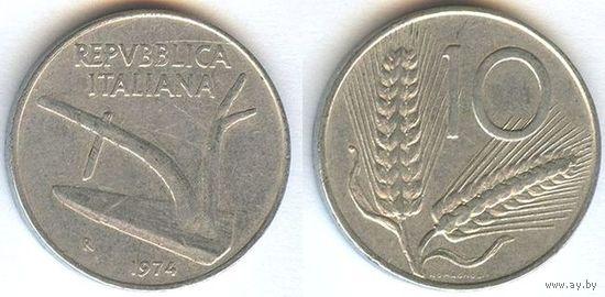 Италия, 10 лир 1974 года