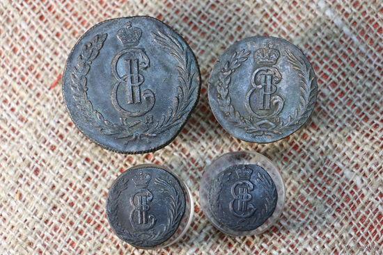 Старинные поддельные Сибирские монеты. С РУБЛЯ! АУКЦИОН!