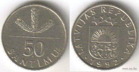 Латвия. 50 сантимов (1992)