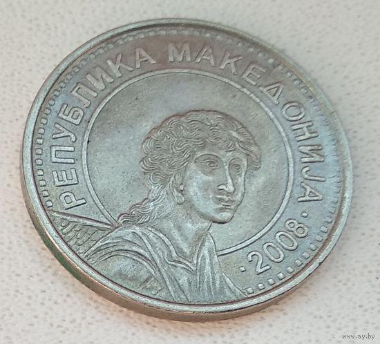 Македония 50 денаров, 2008 1-14-6
