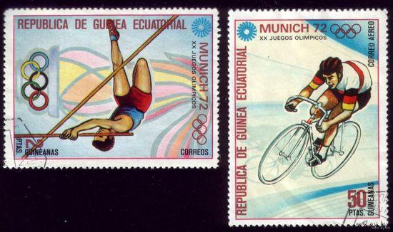 2 марки 1972 год Экваториальная Гвинея Олимпиада