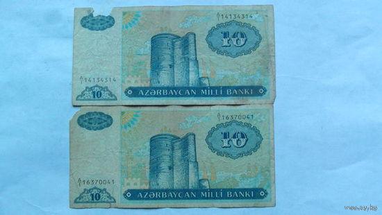 Азербайджан 10 манат 1993г. две бонны распродажа