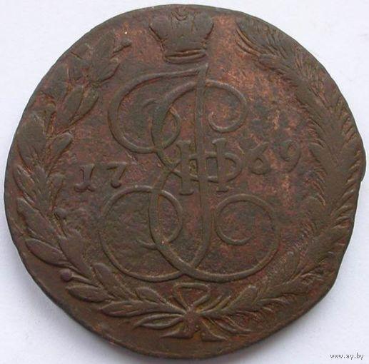 179 5 копеек 1769 года.