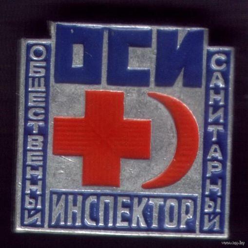 Общественный саниспектор