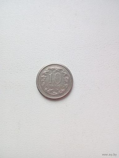 10 грош 2005г. Польша