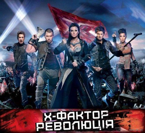 X-Фактор / Икс-Фактор / The X Factor (Украина) Все сезоны. Скриншоты внутри