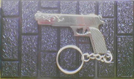 Металлический брелок Пистолет.