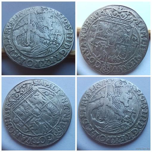 Орт Сигизмунд III 1623 года!!! Состояние отличное для этой монеты, XF, может с совсем незначительным минусом!!!