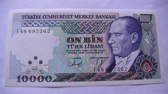 Турция. 10000 Лир - 1970 г. UNC - пресс  48692362 распродажа
