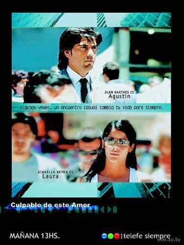 Тайна Лауры / Culpable de este amor. Весь сериал (Аргентина, 2004) Скриншоты внутри