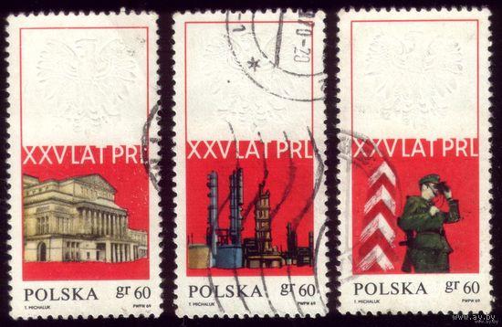 3 марки 1969 год Польша 25 лет народной республике