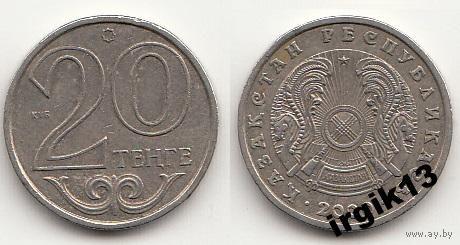 5 тенге 2000 года. Казахстан