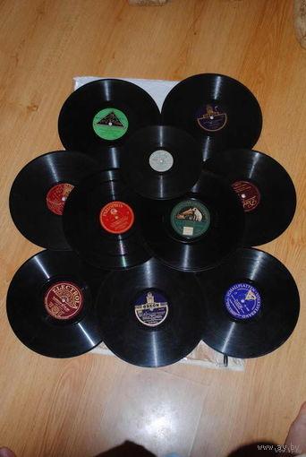 Разные старинные и антикварные, коллекционные грамафонно-патефонные пластинки 1910-1920 годов-ГДР-(Германия)-всег о 10 штук, как на фото-Все играют-!