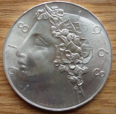 Чехословакия. 50 крон 1968г. Серебро. 50 лет Чехословакии.