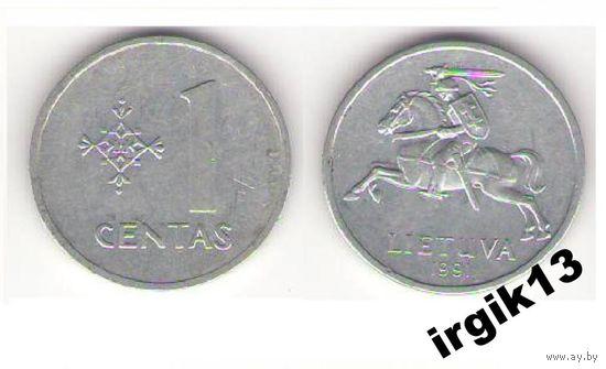 1 цент 1991 года. Литва