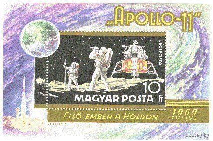 """Почтовый блок """"Аполлон-11"""" Венгрия. 1969г. Чист."""