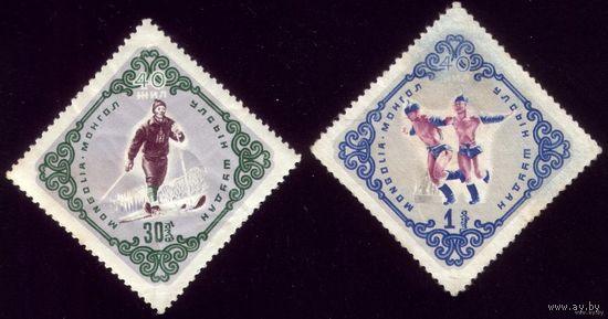 2 марки 1961 год Монголия Национальный спорт