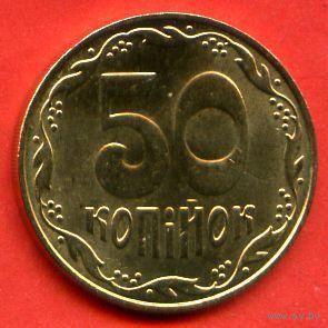 50 копеек 2009 UNC