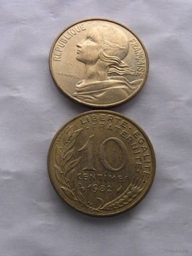 Франция 10 сантимов 1982г. распродажа