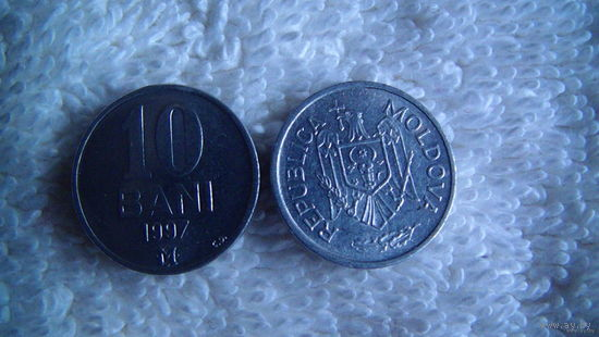 Молдова 10 бани 1997г. распродажа