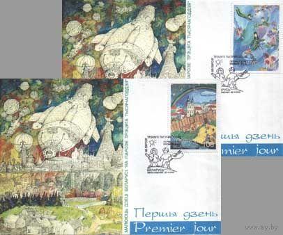 БЕЛАРУСЬ КПД  2000г Детский рисунок