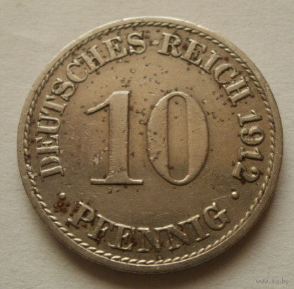 10 пфенниг 1912 А
