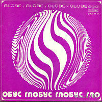 LP VARIOUS ARTISTS - Globe Globe Globe