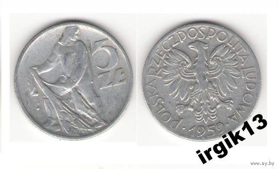5 злотых 1959 года. Польша