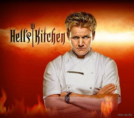 Адская кухня / Hell's Kitchen (США). Кулинарное шоу Гордона Рамзи. 1.2.3.4.5.6.7.8.9.10.11.1 2.13 сезоны полностью.Скриншоты внутри