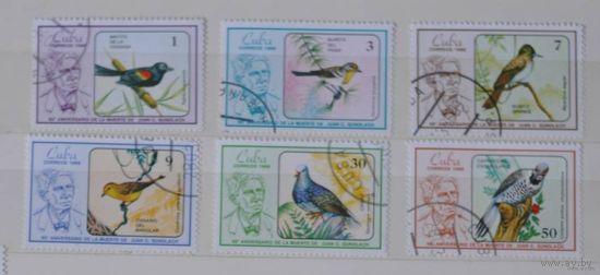 Птицы. Серия 6 марок, 1981г. Фауна, гаш. Куба.