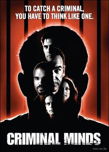 Мыслить как преступник / Criminal minds. 1.2.3.4.5.6.7.8.9  сезоны полностью + 10 сезон. ВСЕ серии с профессиональным многоголосым переводом. СКРИНШОТЫ ВНУТРИ