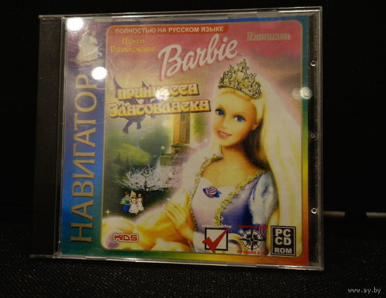 Игра компьютерная на CD диске Barbie Барби