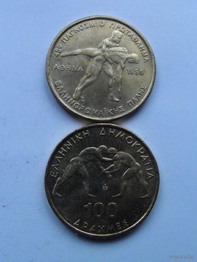 Греция 100 драхм 1999г (борьба) юбилейная монета No1 распродажа