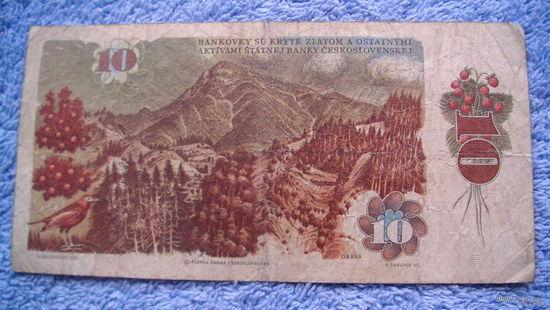 Чехословакия 10 крон 1986г.  808816   распродажа