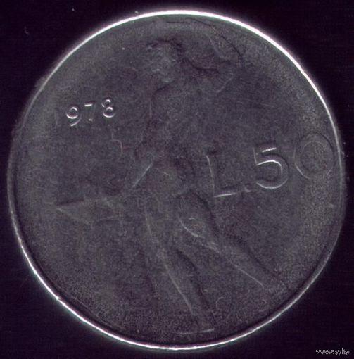 50 Лир 1978 год Италия