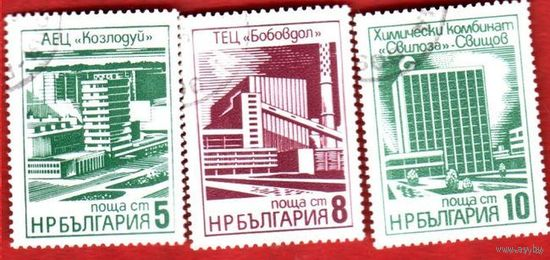 Промышленные здания 3 марки