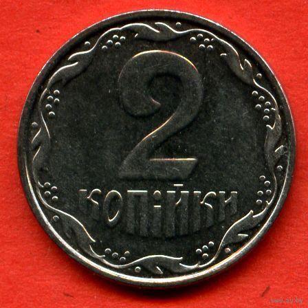 2 копейки 2005