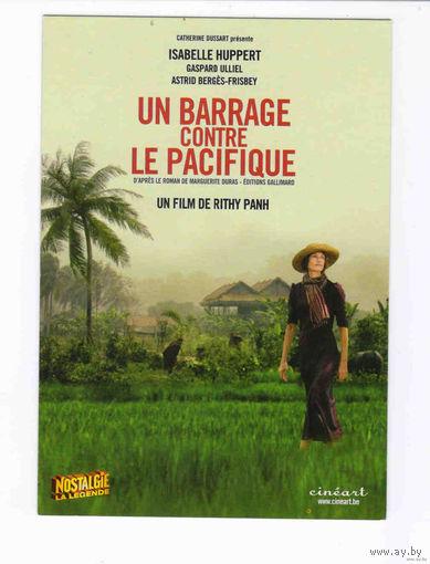 Открытка из Франции артисты кадр из фильма чистая