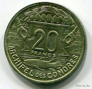 КОМОРСКИЕ ОСТРОВА - 20 ФРАНКОВ 1964 !!!