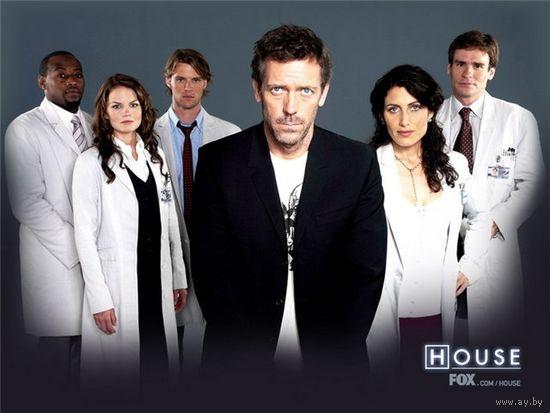 Доктор Хаус / M.D.House. Все 8 сезонов полностью в переводе от Lostfilm. Отличное качество! СКРИНШОТЫ ВНУТРИ.